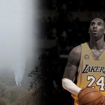 Νεκρός ο θρύλος του NBA Κόμπι Μπράιαντ
