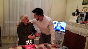 Ο Κωνσταντίνος Μενούνος μιλάει στην Σάσα Σταμάτη για την γιαγιά του που έγινε 102 ετών.