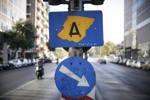 Χωρίς δακτύλιο αύριο η κυκλοφορία στο κέντρο της Αθήνας.