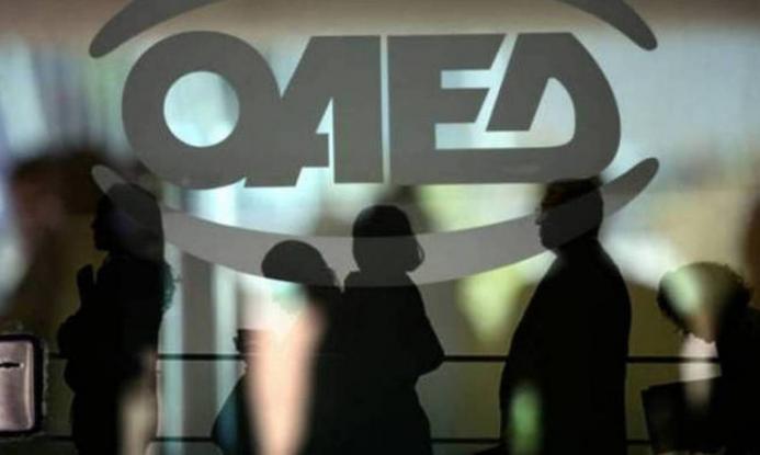 Άνοιξε η πλατφόρμα για το επίδομα των 400 € σε  μακροχρόνια άνεργους – Με κωδικούς ΟΑΕΔ ή TAXIS οι αιτήσεις