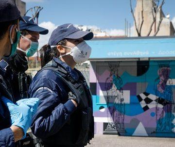 Τα μέτρα χαλαρώνουν, τα πρόστιμα μένουν: 150 ευρώ για μη χρήση μάσκας