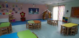 Ξεκινά η υποβολή των αιτήσεων για τις εγγραφές βρεφών και νηπίων στους Βρεφονηπιακούς Σταθμούς του Δήμου Περιστερίου, για το σχολικό έτος 2020-2021.