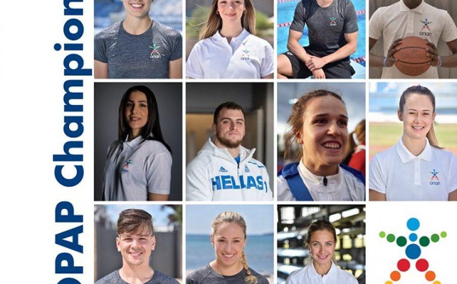 Με ιδιαίτερη χαρά ο ΟΠΑΠ υποδέχεται στην οικογένεια των ΟΠΑΠ Champions έξι νέους αθλητές.
