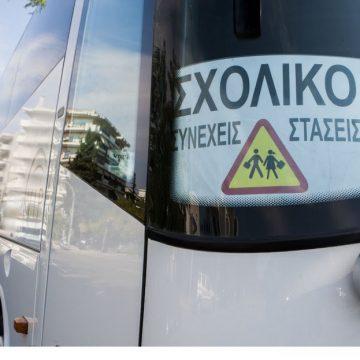 Εγκρίθηκαν 50 προσλήψεις οδηγών και συνοδηγών και συγκεκριμένα κλάδου ΔΕ οδηγών και κλάδου ΔΕ συνοδών σχολικών λεωφορείων από το υπουργείο Παιδείας.