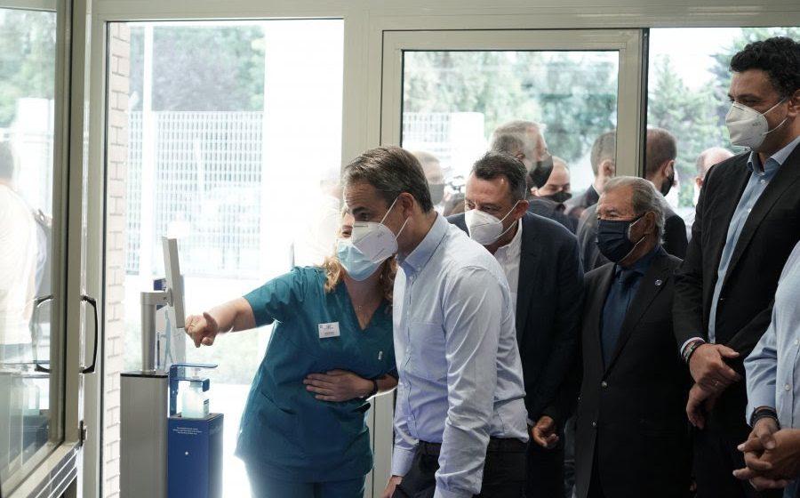 Στα εγκαίνια του Κέντρου Υγείας Κερατσινίου ο Μητσοτάκης – «Δεν θα μπορούσα να φανταστώ πιο συμβολική επίσκεψη…»